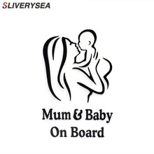MUM And Baby On Board Stickers Creative Drawing Car Accessories Car Styling