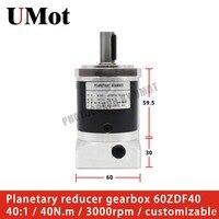High precision planetary reducer gearbox 60ZDF40 reduction ratio 40:1 40N.M 3000rpm planetary gear servo reducer