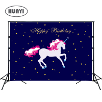 photography backdrops newborn props photo backdrops unicorn background birthday party banner photo props W 311