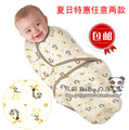 Free Shipping Summer newborn baby swaddleme parisarc sleeping bag four seasons general