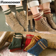 1 Pair College Style Simple And Versatile Comfortable Couple Socks Fashion Harajuku Solid Color Double Needle Striped Wool