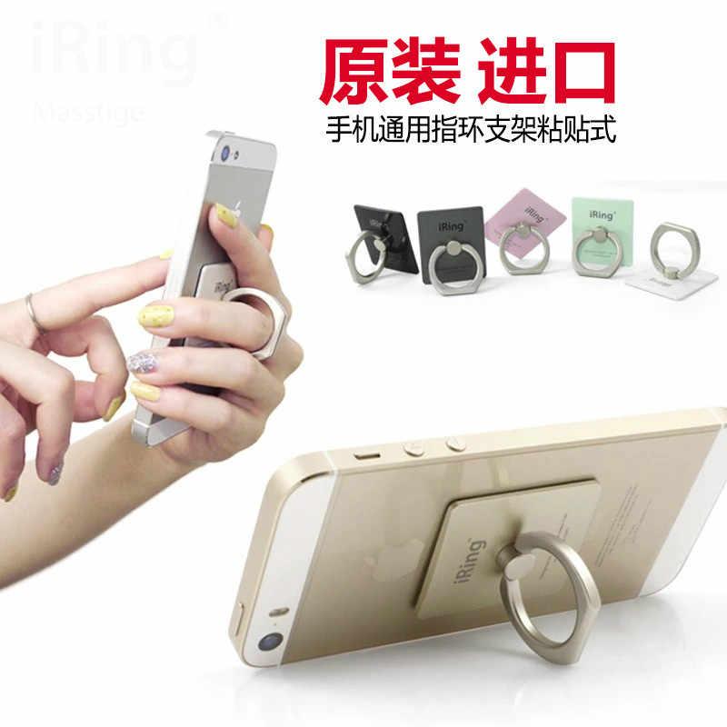 Чехол для Телефона Чехол-книжка для мобильного телефона автомобиля ПК планшета 3D гнев стенд с захватом и выемкой для пальцев для iPhone X XS Max samsung S9 note8 xiaomi huawei Универсальный