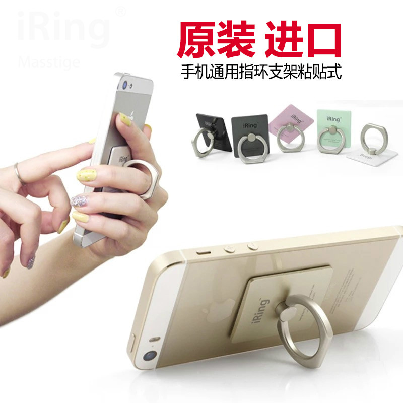 Phone Holder Mobile Phone IRing 3D IRE Stand Finger Grip Stand For IPhone X XS Max Samsung S9 Note8 Xiaomi Huawei Universal