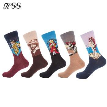 HSS High Quality Men's Combed Cotton Socks Casual Business Crew Sock Colorful Happy Socks Zebra Stripe Novelty 5Pairs/lot Socks