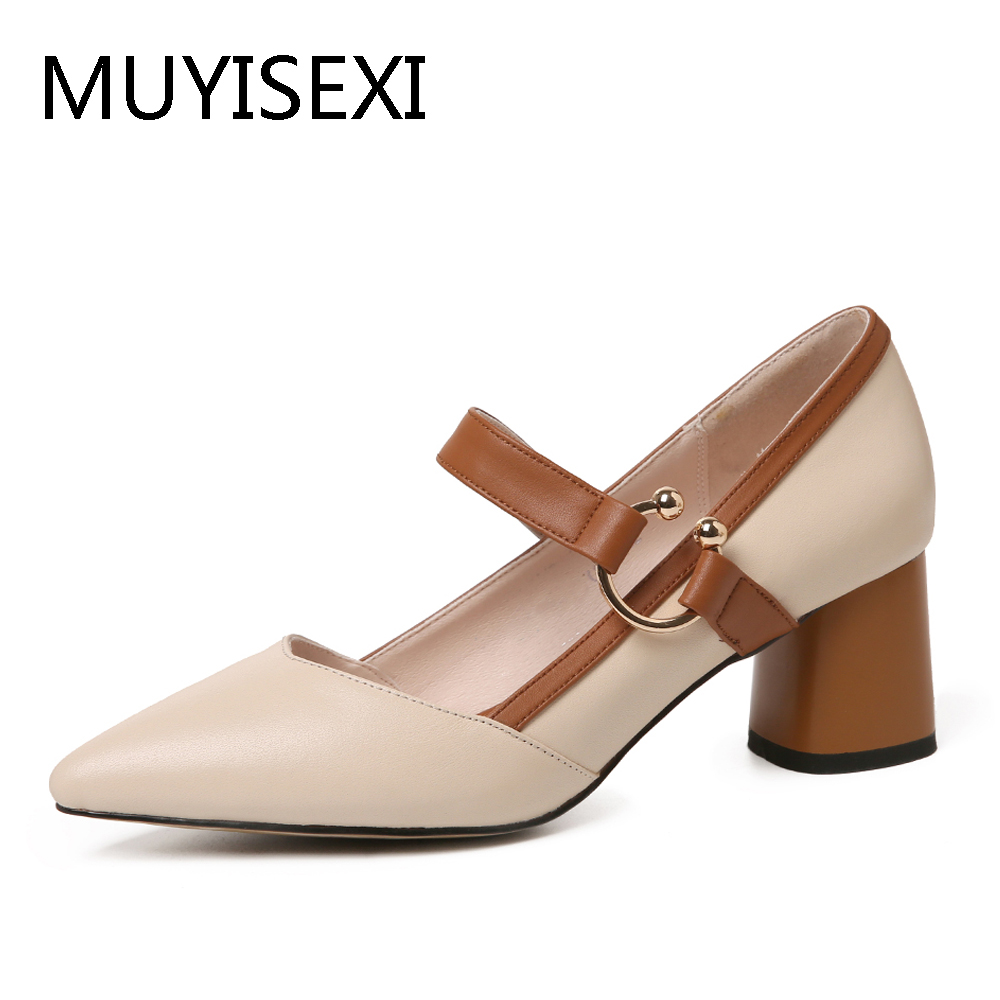 Apricot Colorblock Genuine Leather Women Heels Shoes 6 cm Mary Janes Pumps Work Office Shoes Black