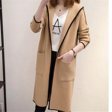 2017New Korea Leisure Fashion Qiu Dong Cardigan Women Coat Pure Color Hooded Medium Long Sweater Students CoatQ0145