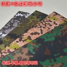 5style 210D Camouflage Oxford cloth waterproof PVC luggage bag tote shade polyester fabric diy textiles forest patch fabric C590 wlxy wl 05 portable multifunctional oxford fabric pvc tool kit bag workbag camouflage