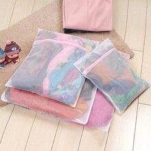 Underwear Bags Clothing Bra Washing-Machine-Supplies Laundry-Bag Home-Accessories Bathroom