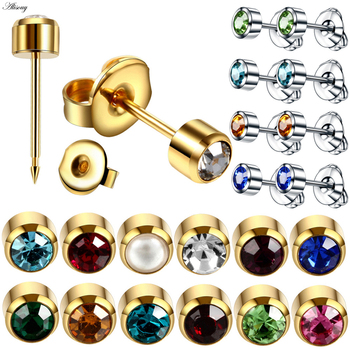 2pcs Steel Earring Studs Ear Piercing Gun Birthstone Gem Ear Stud Earrings Gold/Silver color Studs Tragus Cartilage Body Jewelry
