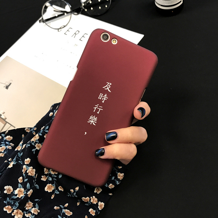 SZYHOME Phone Cases for OPPO R9 R9s Plus Plastic Frosted Red Chinese Carpe Diem for OPPO R9s Plus Phone Cover Case Capa Coque
