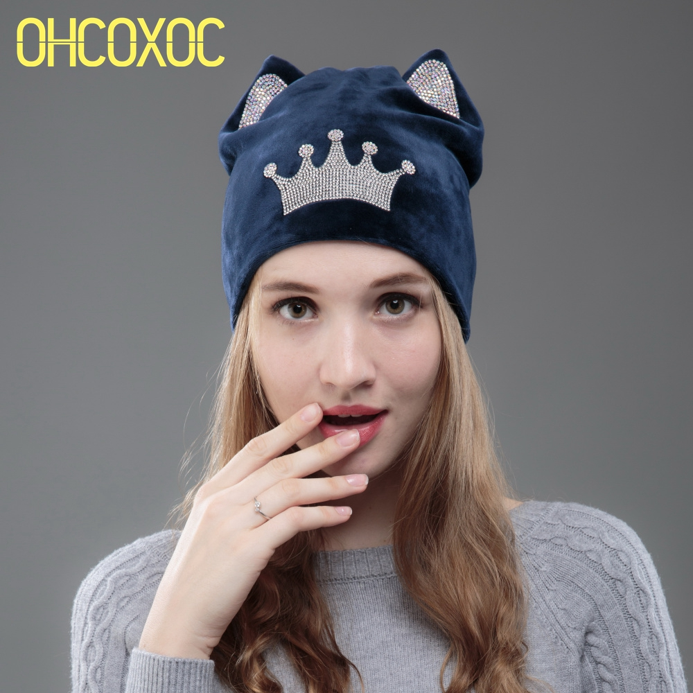 OHCOXOC New Design Women Beanies Skullies Princess Girl Cute Autumn Winter Hat Cap With Cat Ears Shiny Crown Rhinestone