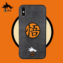Dragon Ball Sun Wukong Knitting embroidery Cloth Case For Iphone XS MAX XR XS X 11 PRO MAX cover For iphone 6 6S 7 8 plus case sun 2015 xs