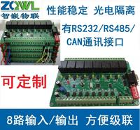 Relay/control panel/road on the 8th of road input/output/RS485 / RS232 / CAN