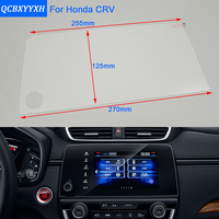 Car Styling 8 Inch GPS Navigation Screen Steel Protective Film For Honda CRV Control Of LCD
