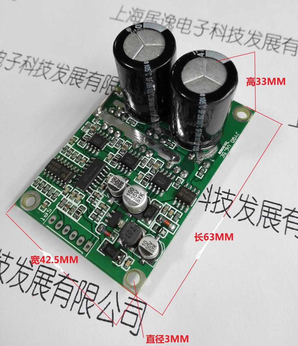 JYDQ_6.5E 36v-72V 700W DC Brushless Motor Control Sensorless Motor Control Board
