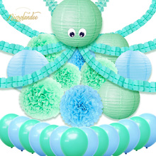 NICROLANDEE 9/33 pcs Octopus Green Birthday Party Decorations Kids Kit Summer Lantern Flower New DIY