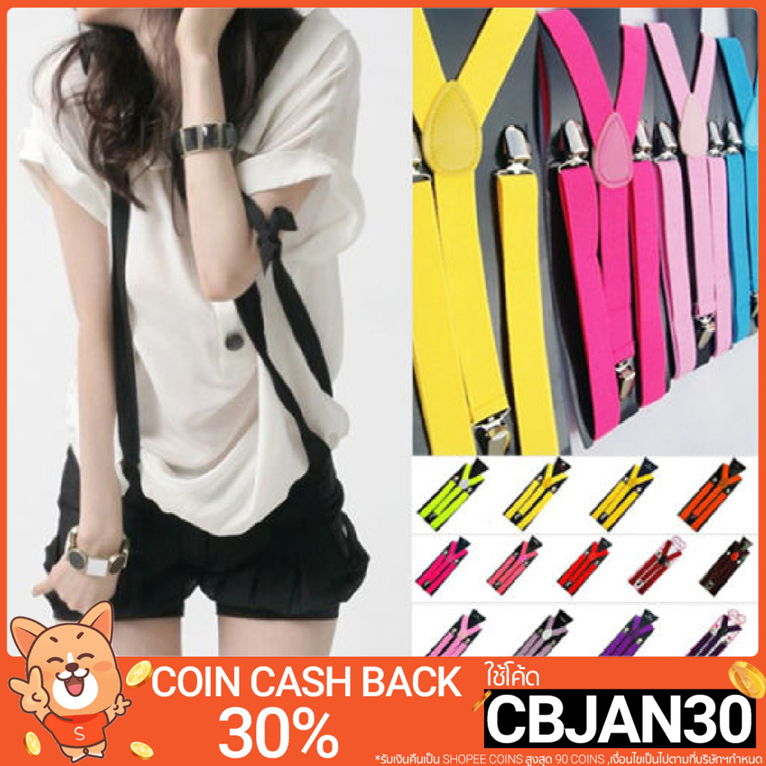 More Color For Choose New Mens Womens Unisex Clip-on Suspenders Elastic Y-Shape Adjustable Braces Colorful