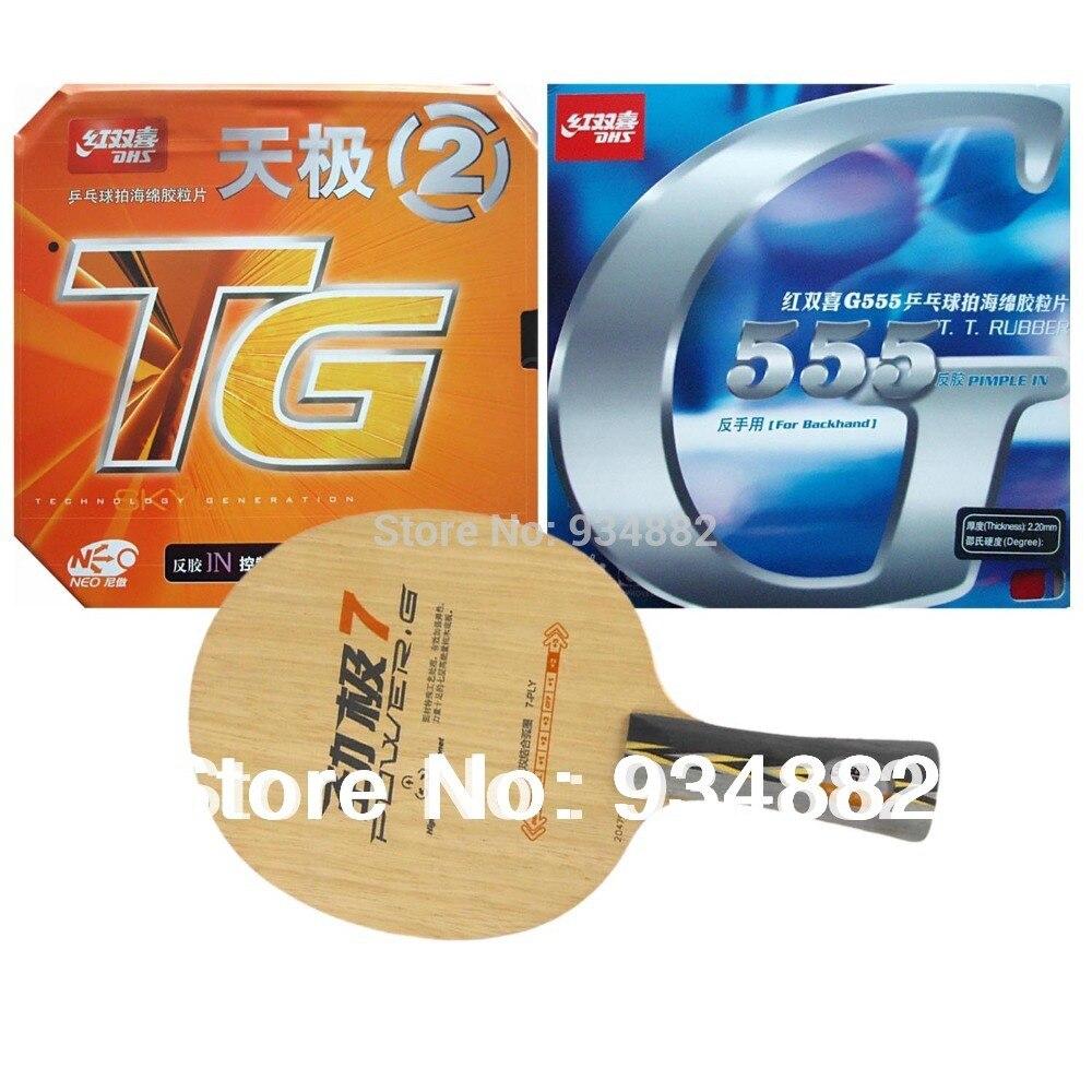 Pro Настольный теннис пинг-понг Комбо Весло Ракетки: DHS Power. G7 PG7 PG.7 Pg 7 + Neo Skyline TG2 и G555 Shakehand длинная ручка Fl