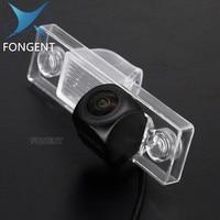 For CHEVROLET EPICA/LOVA/AVEO/CAPTIVA/CRUZE/LACETTI HRV/SPARK Car Sony/MCCD Parking Rear View Reverse Back off up Camera Monitor