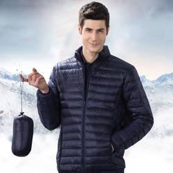 MR-DONOO Для мужчин; зимнее теплое пальто белая утка Сверхлегкий зимняя куртка-пуховик Для мужчин тонкий Портативный посылка куртка
