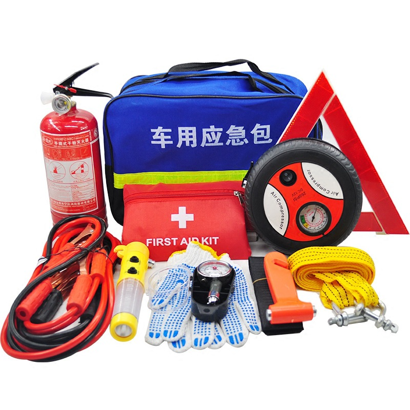 Car Fire Extinguisher First Aid Kit Multifunction Emergency Pack Car Accessories Organizer Rescue Tools Car Trunk Organizer