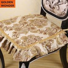 European Luxury Color Jacquard Chair Pad Cushion Seat