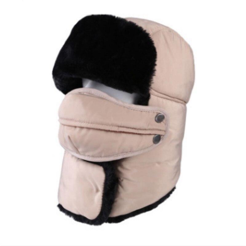 Которая в душе семья мех бомбер шляпа для женщин и мужчин ушные щитки Русская Шапка Детская уличная теплая утолщенная зимняя шапка с шарфом маска - Цвет: adult beige