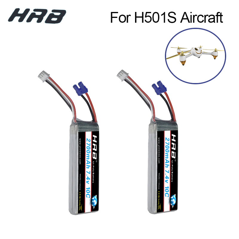 Replaceable 7.4V 2700mAh 10C  Lipo Battery  for Hubsan H501S RC Quad Drone FPV