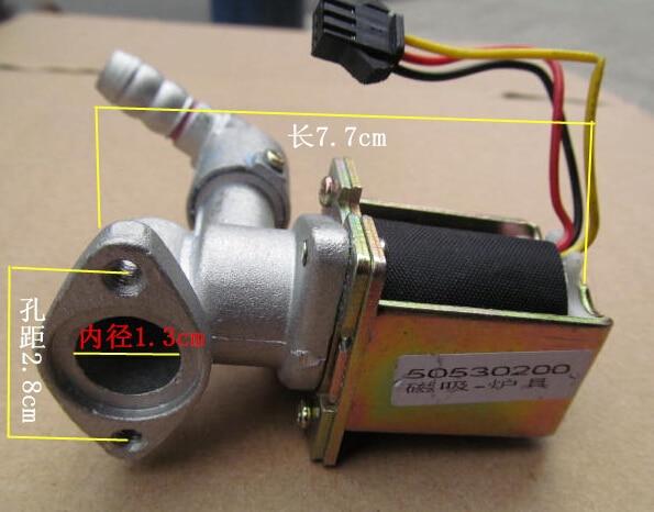 DC3V L.P.G kitchen gas burner parts solenoid valve self-priming valve cooktop valve ZD-131-C