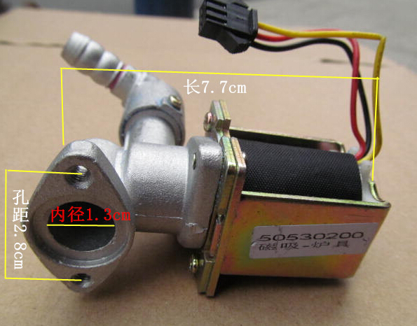 DC3V L.P.G kitchen gas burner parts solenoid valve self-priming valve cooktop valve ZD-131-C honeywell solenoid gas valves ve4050a1200 ve4050a1002 for burner new