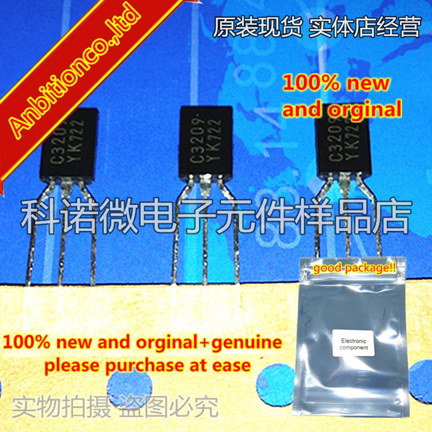 10pcs 100% New And Orginal 2SC3209 C3209 TO-92 NPN SILICON POWER TRANSISTOR In Stock