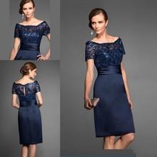 Elegant Short Navy Blue Mother Of The Bride Dresses