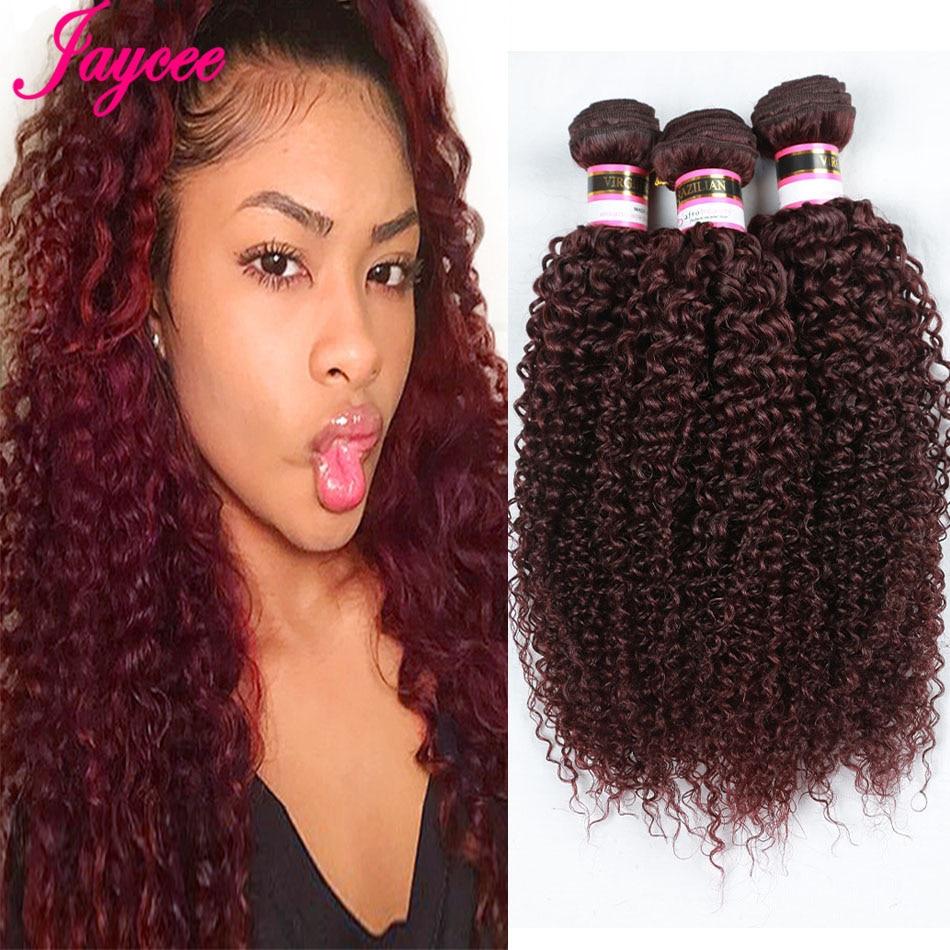 8a 99j Brazilian Virgin Hair Kinky Curly Burgundy