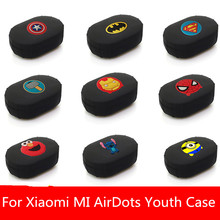 цены Silicone Case Cover For Xiaomi MI AirDots Youth Version Wireless Bluetooth Earphone TWS Charging Case Soft TPU Shell Funda