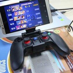 Gamesir G3w السلكية عصا التحكم USB2.0 الألعاب غمبد تحكم للهواتف الذكية أندرويد/الكمبيوتر اللوحي المحمول مع hoder