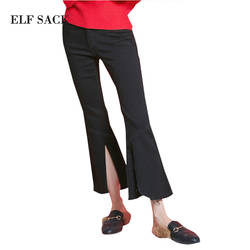 Эльф SACK Стильный Весна Для женщин Высокая талия сплошной разрез расклешённые джинсовые брюки покрой брючины одноцветное Повседневное Для