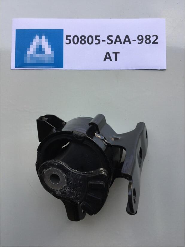 1994-1998 Mitsubishi Galant Details about  /API Front Motor Mount 2010-274578 Fits