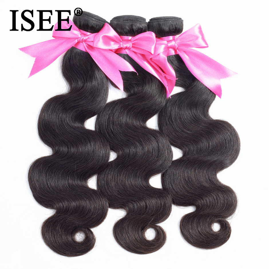 ISEE HAIR 3 Bundles Brazilian Body Wave Hair Extension Human Hair Bundles 100% Remy Hair Weaves Nature Color Free Shipping