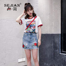 SEJIAN Fashion Casual Embroidery Denim Skirt Blue Cotton Vintage Mini Skirt Summer Women Slim High Waist A-Line Jeans Skirts