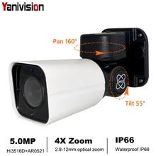 Уличная PTZ IP камера POE, 1080P, 5 МП, Full HD, 4X оптический зум, IP66, водонепроницаемая, 50 м, ИК, ночное видение, камера видеонаблюдения P2P