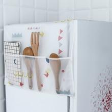 BAKINGCHEF домашняя стиральная машина пылезащитный чехол бытовой кухонный холодильник микроволновая печь пылезащитный чехол с сумкой для хранения Чехол