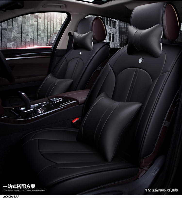 2017 Leather Car Seat Cushion For Volkswagen Golf 5 Mk5 Gti Vw Golf 5 Jetta Bora R32 Passat R Gt