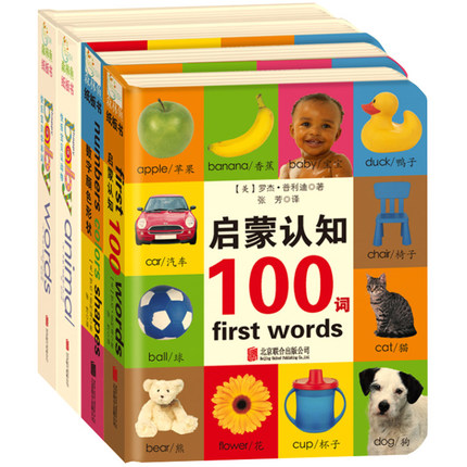 4pcs/set Happy baby learn to recognize animals book first word / baby words / baby animal my first animals