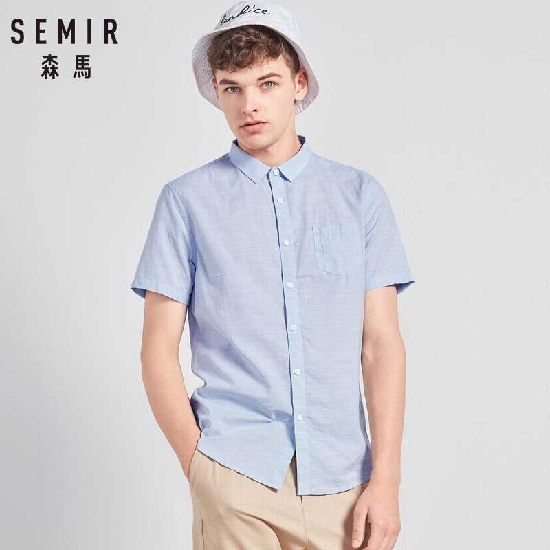 セミール新 2019 男性の純粋な綿のシャツスリムフィットファッション半袖カジュアルビジネスシャツメンズドレスシャツ高品質カミーサ