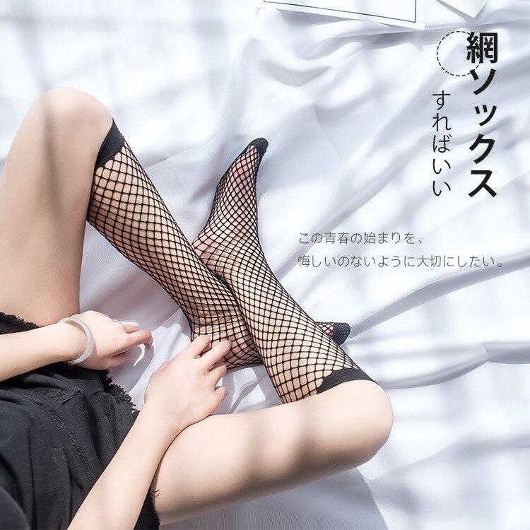 Summer Women Sexy Grid  Short Fishnet Hollow Lattice Geometry Black Breathable Net Stockings Female 1pair=2pcs Tt099