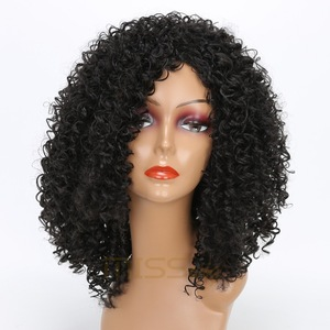 Image 5 - MISS WIG Black Mixed Brown Kinky Curly Wigs For Black Women Afro Wig Synthetic Hair African Hairstyle Hight Temperature Fiber