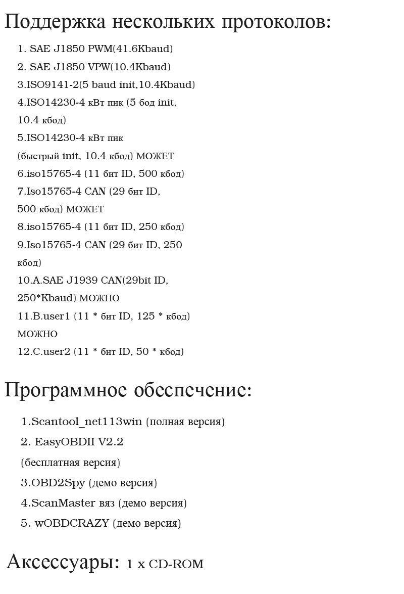 EPC_CEC_A02 3.jpg