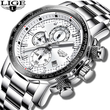 New LIGE Men Watches Fashion Chronograph