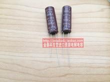 30 ШТ. NIPPON электролитический конденсатор 35V1000UF 10X28 KYB долгую жизнь конденсатор браун 105 градусов бесплатная доставка