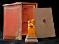 Свадебные украшения Природный Tianhuang Шушан камень Pixiu зверь текст печать штамп перстень дерева Box set